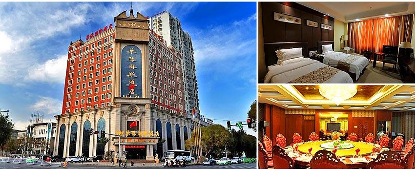 4★ 和田華豫國際酒店