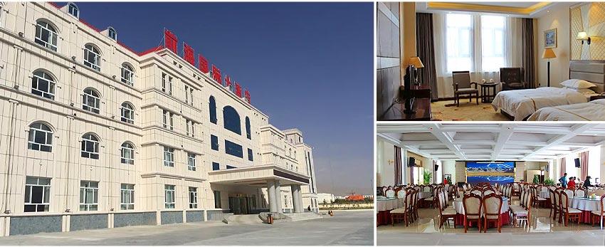 準4★ 塔什庫爾幹前海國際大酒店