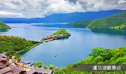 瀘沽湖觀景台