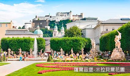 奧地利_薩爾茲堡-米拉貝爾花園