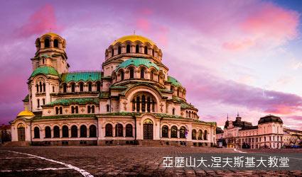 保加利亞_索菲亞_亞歷山大涅夫斯基大教堂