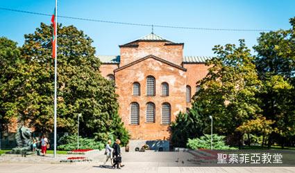 保加利亞_索菲亞_聖索菲亞教堂