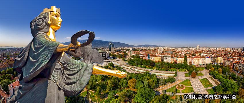 保加利亞首都-索菲亞