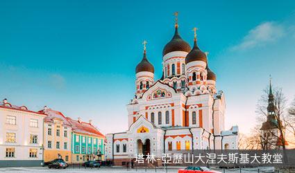 愛沙尼亞_塔林_亞歷山大涅夫斯基大教堂