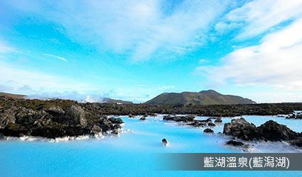 雷克雅維克_藍湖溫泉(藍潟湖)