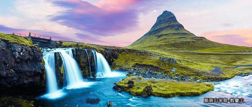 冰島-斯奈山半島-教會山