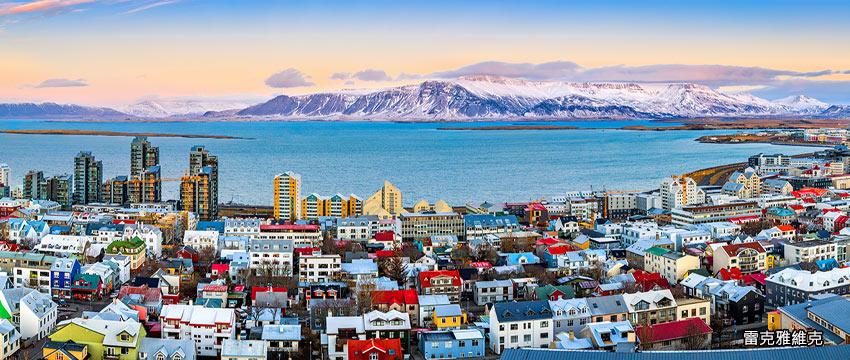 冰島首都-雷克雅維克