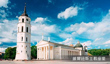 立陶宛_維爾紐斯_維爾紐斯主教座堂