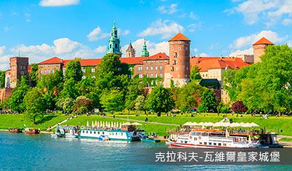 波蘭_克拉科夫_瓦維爾皇家城堡