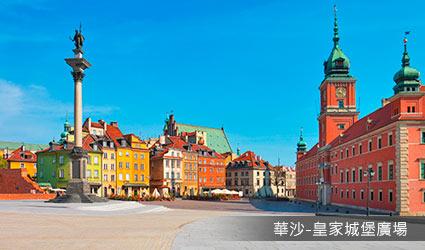 波蘭_華沙-皇家城堡廣場