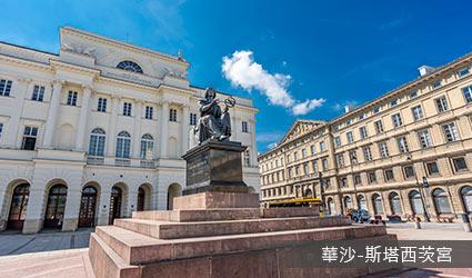 波蘭_華沙-斯塔西茨宮