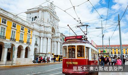 葡萄牙_里斯本-奧古斯塔凱旋門