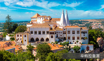 葡萄牙_里斯本-辛特拉皇宮