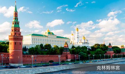 俄羅斯_莫斯科_克林姆林宮