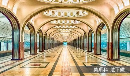 俄羅斯_地下宮殿巡禮(莫斯科地鐵)