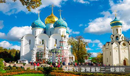 莫斯科_謝爾蓋聖三一修道院