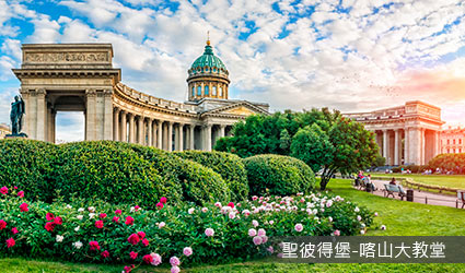 俄羅斯_聖彼得堡_喀山大教堂