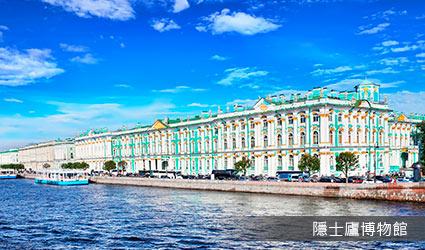 俄羅斯_聖彼得堡_隱士廬博物館(冬宮)