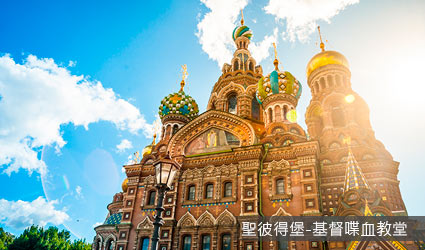 俄羅斯_基督喋血教堂