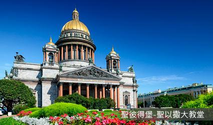 俄羅斯_聖彼得堡_聖以撒大教堂