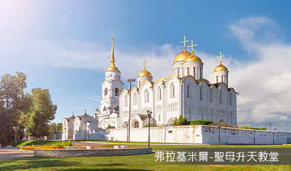 俄羅斯_聖母升天教堂