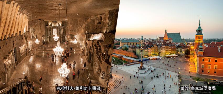 波蘭-皇家城堡廣場