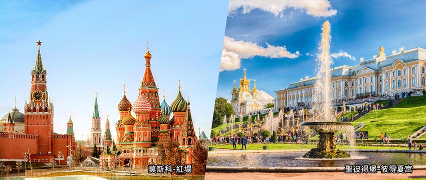 俄羅斯-莫斯科,聖彼得堡