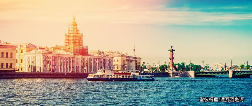 聖彼得堡-涅瓦河遊船