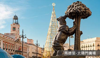 西班牙_馬德里-太陽門廣場