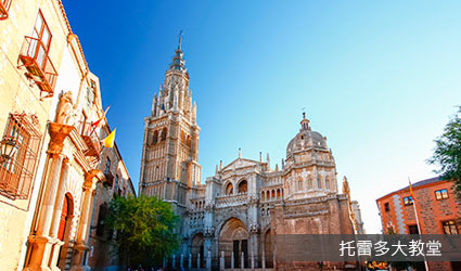 西班牙_托雷多-托雷多大教堂