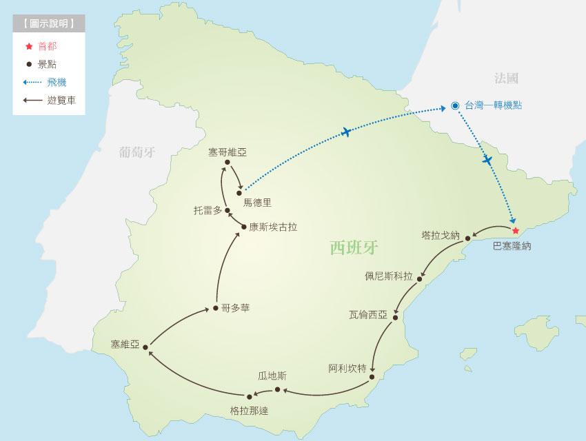 西班牙10日行程地圖