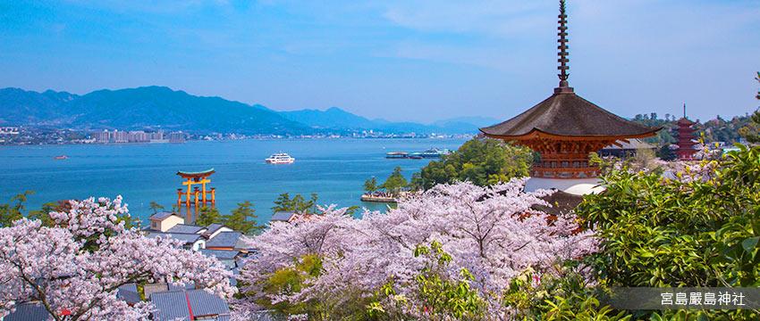 宮島~嚴島神社