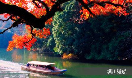 堀川遊覽船