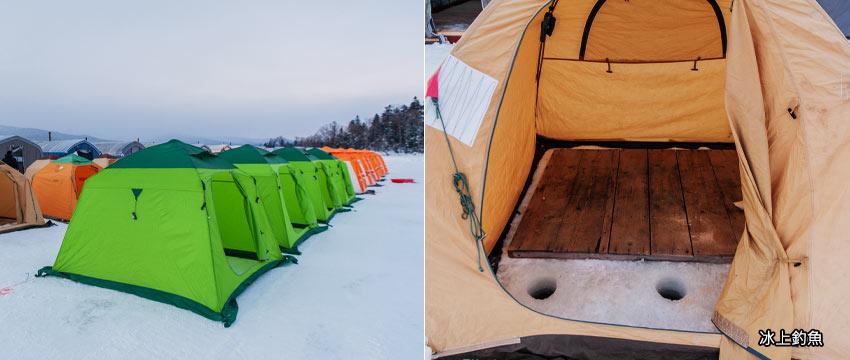 北海道-冰上釣魚