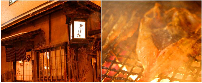 釧路人氣NO1爐端燒★海鮮燒烤