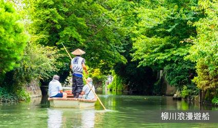 柳川浪漫遊船