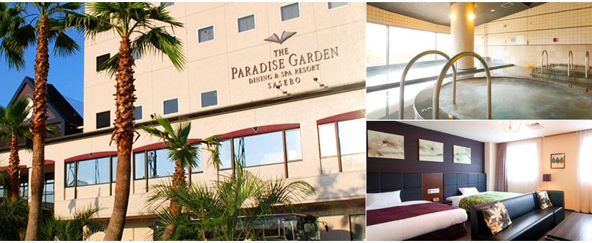 佐世保天堂花園大酒店The Paradise Garden Sasebo