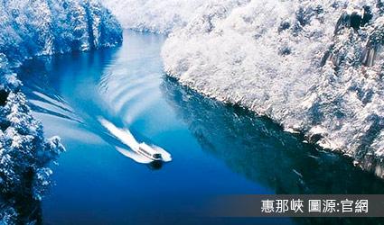惠那峽展望台