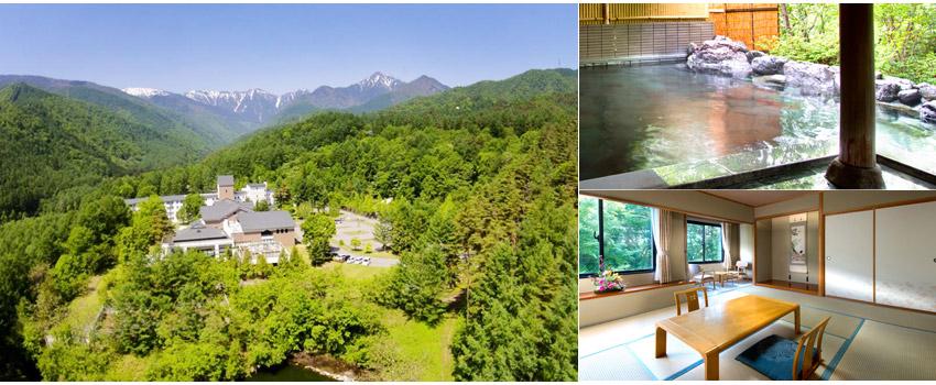 穗高景觀飯店Hotaka View Hotel