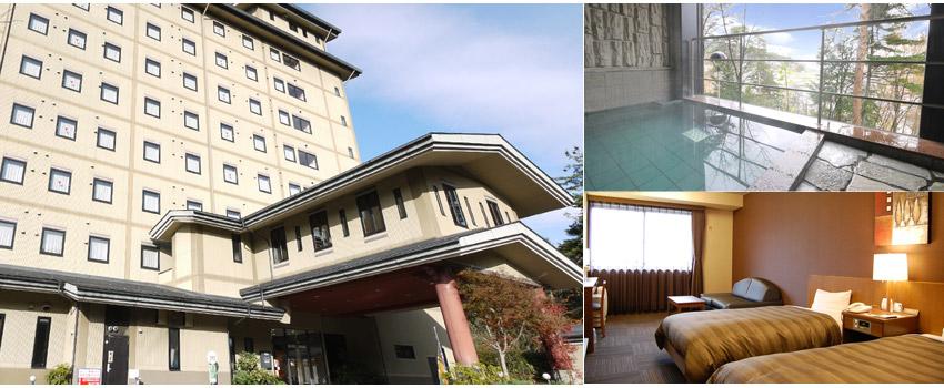 高山格蘭比亞Route Inn Grantia Hidatakayama
