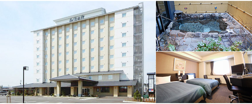 冰見和藏之宿格蘭比亞飯店