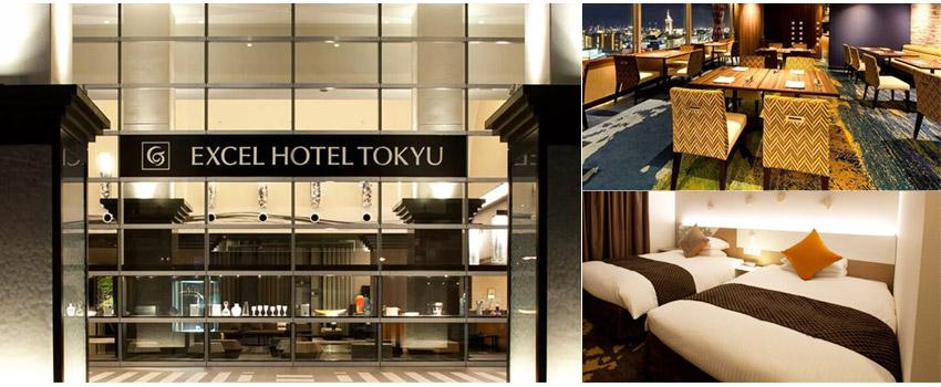 富山東急Toyama Excel Hotel Tokyu