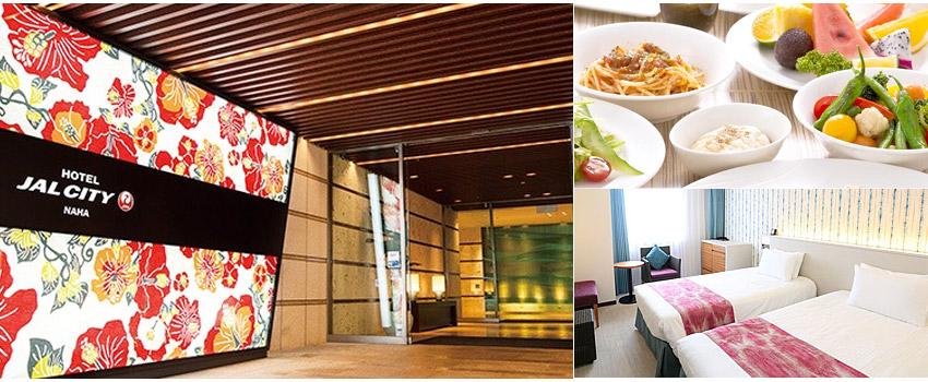 沖繩JAL CITY飯店 Hotel JAL City Naha