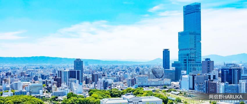 日本第一高樓~阿倍野HARUKA★300展望台