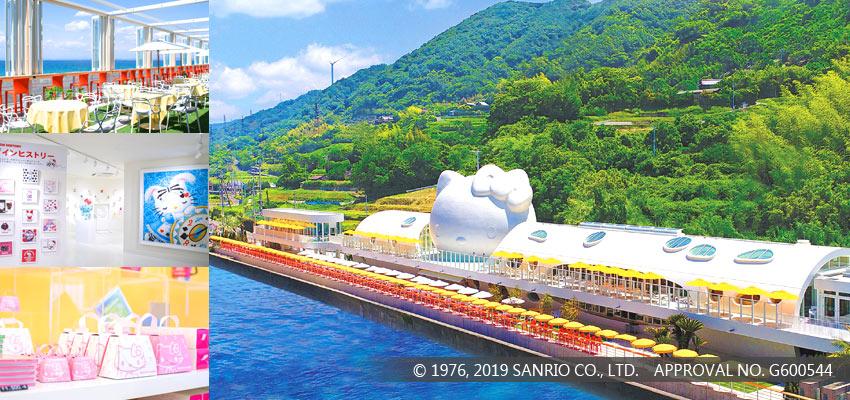 巨型凱蒂貓眺望大海 淡路島主題餐廳