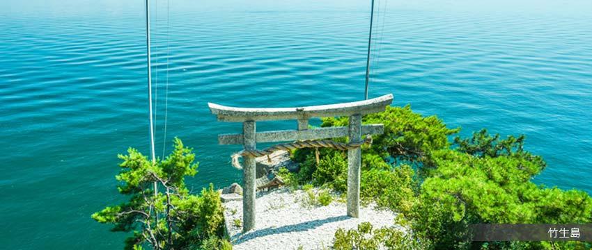神之島嶼~竹生島