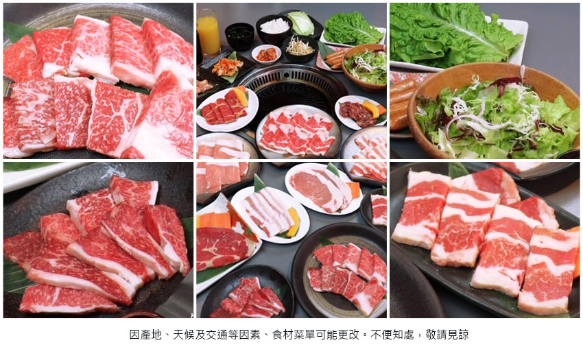 大阪A4和牛燒肉料理