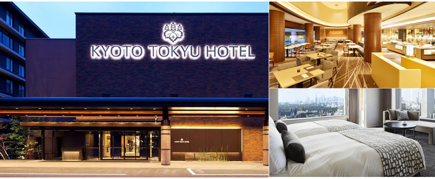 京都東急酒店