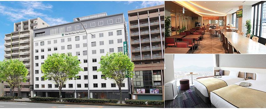 京都Urban Hotel Kyoto Gojo Premium