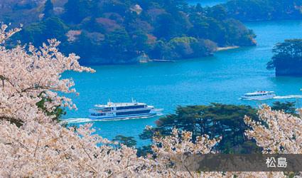 松島海灣遊船